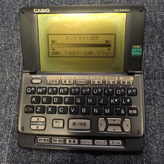 カシオ(CASIO)の【CASIO】電子辞書(電子ブックリーダー)