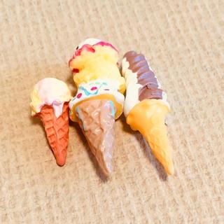 ミニチュア アイスクリーム 3個(ミニチュア)