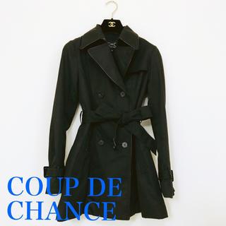 クードシャンス(COUP DE CHANCE)の《美品》COUP DE CHANCE ライナー付 万能 トレンチコート 36(トレンチコート)