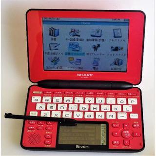シャープ(SHARP)のシャープ電子辞書 PW-AC120 (美品)(電子ブックリーダー)