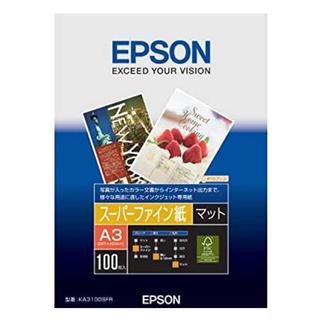 エプソン(EPSON)のEPSON スーパーファイン紙A3(オフィス用品一般)
