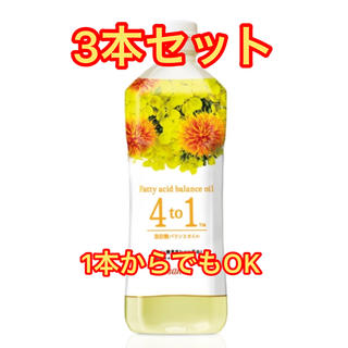 アムウェイ(Amway)のアムウェイ エサンテ4to1(調味料)
