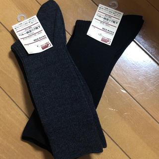 MUJI (無印良品) - 無印良品 メンズ 足なり直角 ペルー綿混リブ靴下2足セット