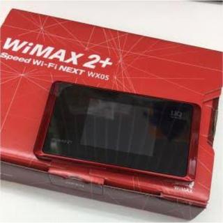 エヌイーシー(NEC)のSpeed Wi-Fi NEXT WX05 ソニックレッド(PC周辺機器)
