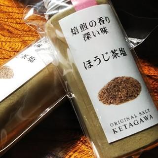 【新作‼️】静岡県ほうじ茶塩【持ち運び便利なミニボトル】(調味料)