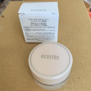 アクセーヌ(ACSEINE)の新品 非売品 アクセーヌ モイスチュア リップ(リップケア/リップクリーム)