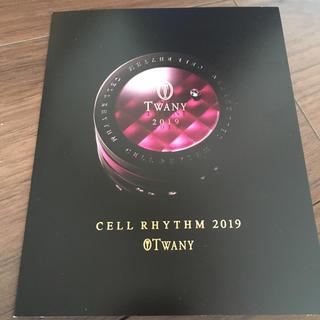 トワニー(TWANY)のトワニー セルリズム 3包(フェイスクリーム)