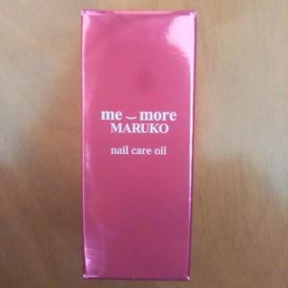 マルコ(MARUKO)のはた様専用 マルコ ネイルケアオイル(ネイルケア)