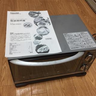 トウシバ(東芝)の【TOSHIBA】東芝 オーブントースター HTR-H6E4(S) USED(調理機器)
