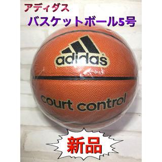 adidas - アディダス バスケットボール5号球 ミニバスケットボール用 人工皮革