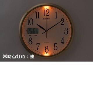 新品 即決 超便利!! 自動点灯機能付き 電波掛時計 LANDEX ソクテルEX(掛時計/柱時計)