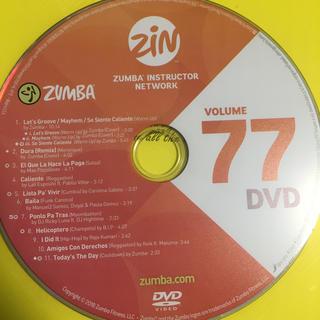ズンバ(Zumba)のズンバDVD zin77(スポーツ/フィットネス)