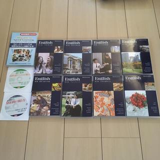 ほぼ新品☆スピードラーニング1〜8巻セット(CDブック)