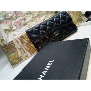 シャネル(CHANEL)のシャネル レディース ファッション ラム 本革長財布(財布)