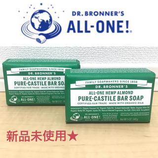ドクターブロナー(Dr.Bronner)の新品未使用★Dr.Bronner's★ドクター ブロナー★2個セット(ボディソープ / 石鹸)
