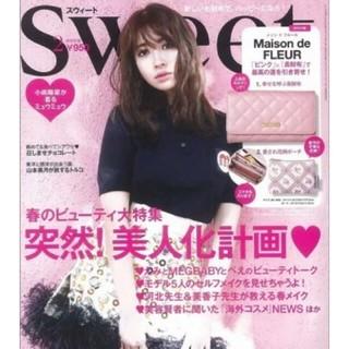 タカラジマシャ(宝島社)の【新品】 sweet 2月(ファッション)