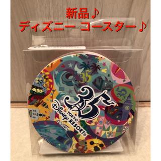 ディズニー(Disney)の【新品】ディズニー 35周年 コースター★(テーブル用品)
