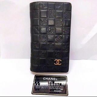 シャネル(CHANEL)のCHANEL財布(財布)