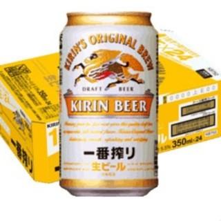 キリン(キリン)の☆2箱☆キリン一番搾り(ビール)