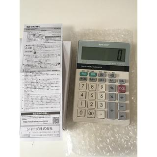 シャープ(SHARP)のシャープ 電卓 エルシーメイト 未使用(オフィス用品一般)
