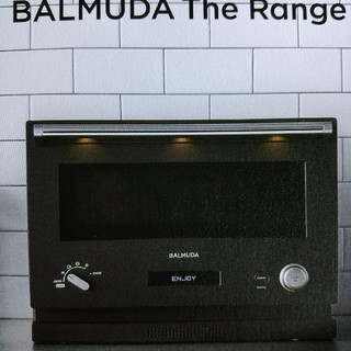 バルミューダ(BALMUDA)のバルミューダザレンジ(調理機器)