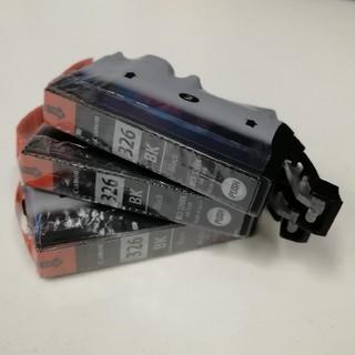 キヤノン(Canon)の3個セットCanon純正インクカートリッジ BCI-326BK(OA機器)