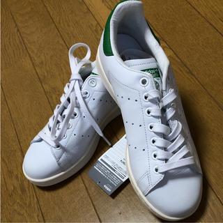 アディダス(adidas)のadidas スタンスミス 新品(スニーカー)