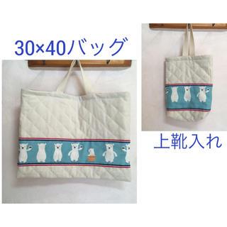 入園入学セット☆レッスンバッグと上靴入れのセット☆ハンドメイド(バッグ/レッスンバッグ)