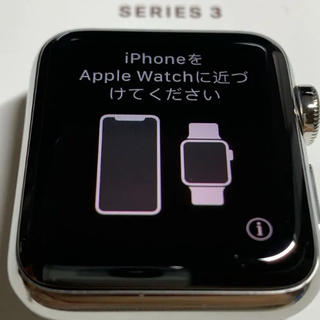 Apple Watch - アップルウォッチ series 3 ステンレス