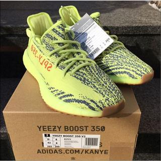 アディダス(adidas)のadidas yeezy boost 350 v2 フローズンイエロー 26.5(スニーカー)