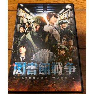 V6 - 図書館戦争 2013年 DVD しおり付き