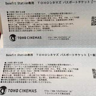 TOHOシネマズ 映画チケット 2枚(その他)