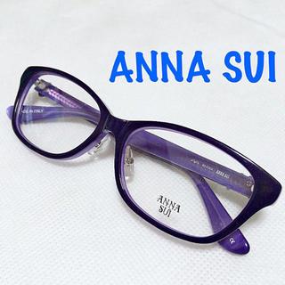 ANNA SUI - アナスイ メガネフレーム