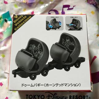 Disney - 新品 ディズニーリゾート限定 ドゥームバギー ホーンテッドマンション  トミカ