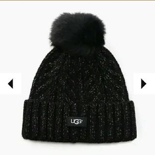 アグ(UGG)の新品未使用 完売 UGGケーブルファーポンポン付きニット帽(ニット帽/ビーニー)