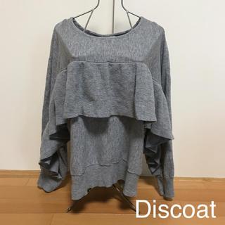 ディスコート(Discoat)のDiscoat  フリル ニット L(ニット/セーター)