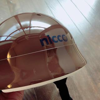 こどもビームス - nicco キッズヘルメット