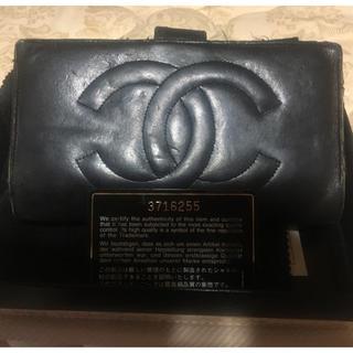 シャネル(CHANEL)のシャネル ラムスキン 長財布 ビンテージ(財布)