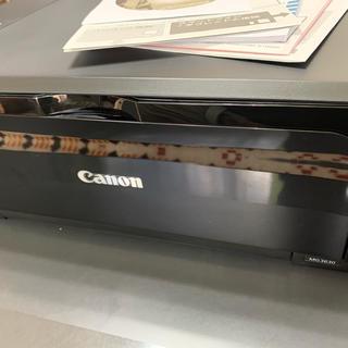 キヤノン(Canon)のCanon インクジェットプリンター複合機 MG 3630 (OA機器)