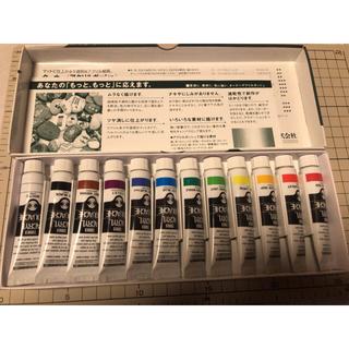 ターナー アクリルガッシュ 12色(絵の具/ポスターカラー )