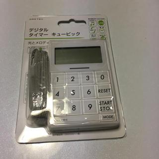 タニタ(TANITA)の新品未使用 ドリテック  デジタルタイマー(収納/キッチン雑貨)