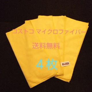 コストコ(コストコ)のコストコ マイクロファイバー 雑巾 4枚セット(洗車・リペア用品)