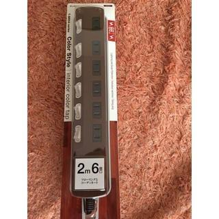 延長コード2m 電源タップ  ELECOM ブラウン(変圧器/アダプター)
