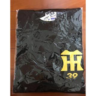 阪神タイガース 矢野 Tシャツ(応援グッズ)