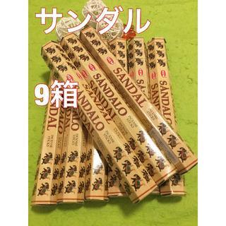 お香 HEM サンダル  9箱セット スティック  #香る城NET(お香/香炉)