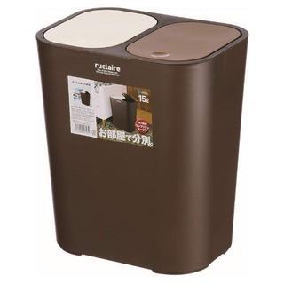 アスベル 分別ゴミ箱 15L  ブラウン 分別ペール(ごみ箱)