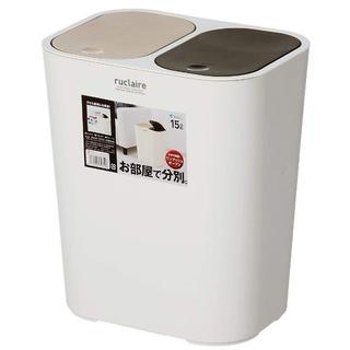 アスベル 分別ゴミ箱15L ホワイト 分別ペール(ごみ箱)