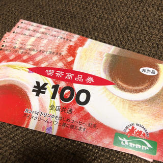 レオ様専用☆⋆*.。40枚(レストラン/食事券)