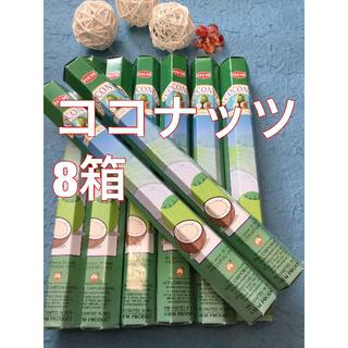 お香 HEM(ヘム) ココナッツ  8箱セット スティック! !#香る城NET(お香/香炉)