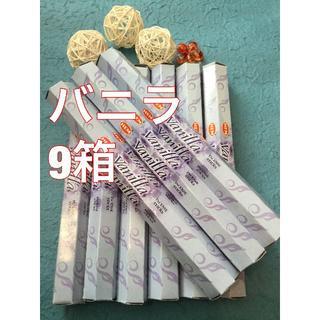 お香 HEM バニラ  9箱セット スティック!!! #香る城NET(お香/香炉)